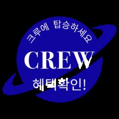 crew-floating
